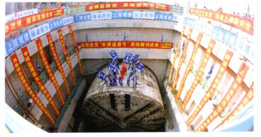 27m的土压平衡盾构施工.隧道结构外径13
